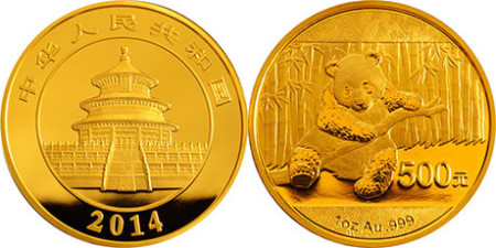 Chinese Panda gold bullion 1oz 2014